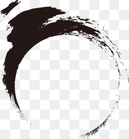 Chinese Ink Style Circle Png And Clipart Ink Brush Circle Clipart Graphic Design Background Templates