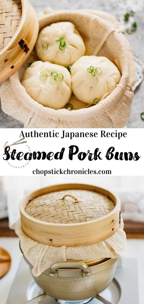 Japanese Steamed Buns, Japanese Buns, Steamed Pork Buns, Japanese Dishes, Fried Pork, Japanese Meat Buns Recipe, Japanese Meals, Easy Japanese Recipes, Asian Recipes