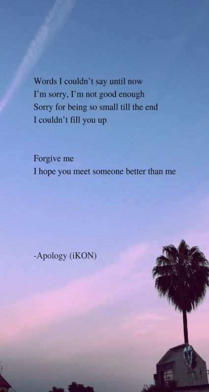 Goodbye Road by iKON Lyrics wallpaper