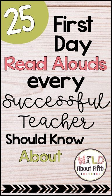 25 First Day Read Alouds All Successful Teachers Should Know About Use picture books on the first day of school to ease student anxiety and to show your brand new students that this is going to be the First Day Of School Activities, 1st Day Of School, Beginning Of The School Year, High School, First Day Procedures, Back To School Ideas For Teachers, Preschool First Day, Middle School Reading, Back To School Teacher