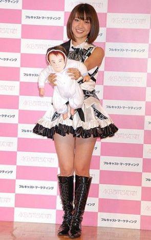 大島優子の画像 写真 akb48 大島優子 理想の家庭像を告白 子どもは 2人以上 344枚目 大島優子 akb 衣装 芸能人