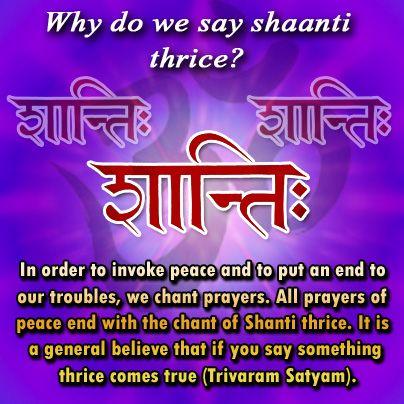 Shanti Mantra.Image.jpg