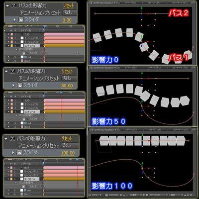 Ba Pass 1 005 アフターエフェクト モーション モーショングラフィックス