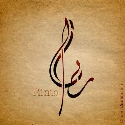 Arabic Calligraphy Names Calligraphy Name Arabic Calligraphy Tattoo Calligraphy Words