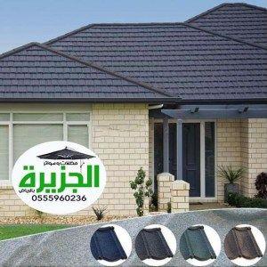Pin By Hagarmarym Homdy On مظلات وسواتر الجزيرة بالرياض Outdoor Decor Outdoor Home Decor