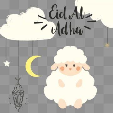 من ناحية رسم نمط خروف عيد الأضحى عيد الأضحى خروف مهرجان Png وملف Psd للتحميل مجانا Eid Photos Eid Cards How To Draw Hands
