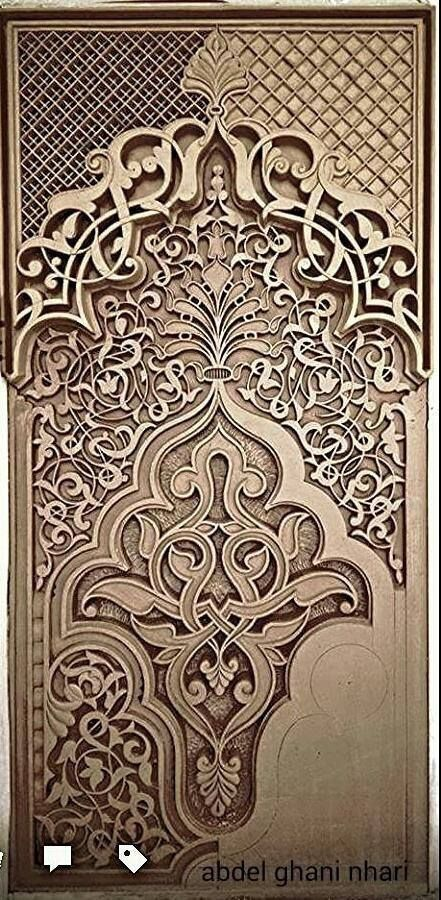 Balance - symmetrical This wood carving is given a balanced composition through a unified sense of symmetry Islamic Architecture, Art And Architecture, Islamic Patterns, Islamic Designs, Islamic Calligraphy, Calligraphy Alphabet, Learn Calligraphy, Door Design, 3d Design