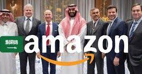 Pin By أخبار اليوم On الإمارات العربية المتحدة Amazon