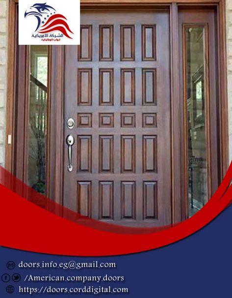 ابواب مصفحة للشقق Home Decor Decor Furniture