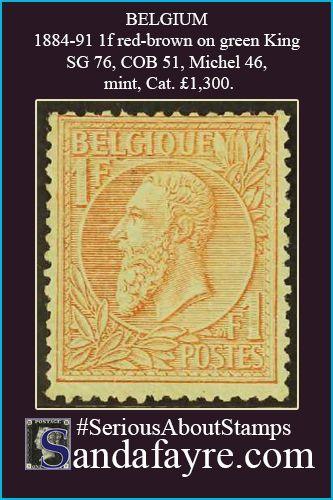 Belgium 1884 91 1f Red Brown On Green King Sg 76 Cob 51