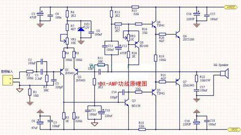 200w Mosfet Amplifier Based Irfp250n Schematic Design Audio Em