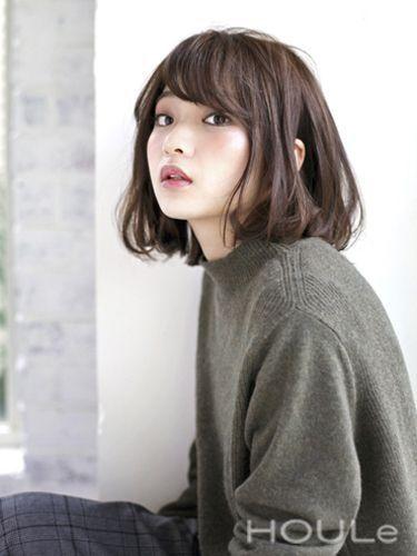 Kurzes Haar Japanisches Mädchen