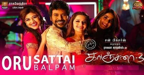 Oru Sattai Oru Balpam Mp3 Song Download Kanchana 3 Tamil Movie Mp3 Song Download Mp3 Song Songs