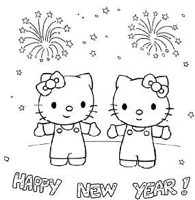 Hello Kitty And Mimmy Happy New Year New Year Coloring Pages Cartoon Coloring Pages Hello Kitty