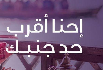 اسعار تجوال المصرية للاتصالات We بالتفاصيل والأسعار ميكساتك Neon Signs Neon
