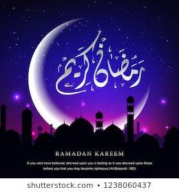 Ramadan Kareem Stock Photo And Image Collection By Tukang Desain Shutterstock Islamic Wallpaper Hd Ramadan Kareem Image