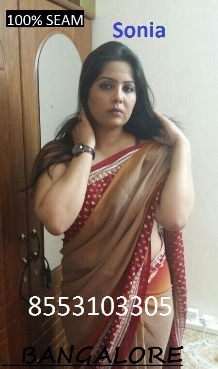 Rand in saree aunty indian