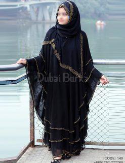 Pin By Dubai Borka On Kaftan Abaya Collection 2018 Abayas Fashion Abaya Fashion Dubai Burqa Designs