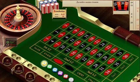 Бесплатная рулетка в онлайн казино