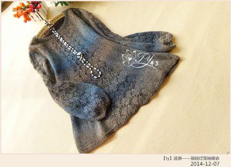 1461——涟漪——狼段灯笼袖裙衣 - ty - ty 的 编织博客