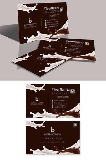 Brown Food Milk Business Card Psd Free Download Pikbest Business Card Psd Free Brown Business Card Business Card Design