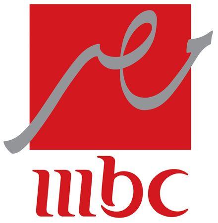 قناة ام بي سي مصر بث مباشر Tv Live Online Tv Channels Channel