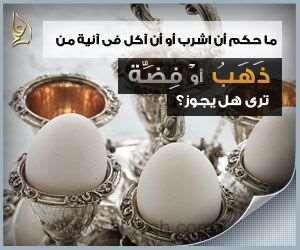 Pin By Islamkingdom Ar Islamkingdom A On مع الله Allah