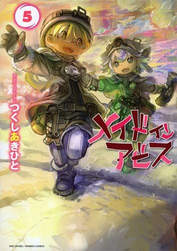 Telecharger Made In Abyss Tome 5 Livre Gratuit Pdf Epub