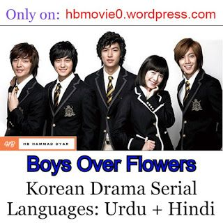 Boys Over Flowers In Hindi All Episodes [Korean Dramas In Hindi