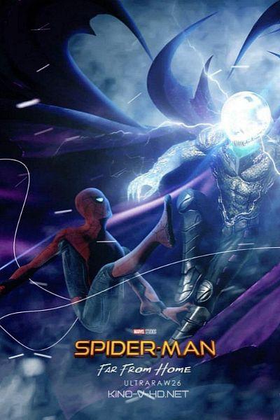Хороший блог о кино и музыке, а тк же путешествиях: Звезды нового «Человека-паука» раскрыли подробност...