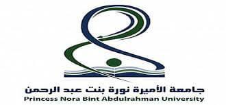 وظائف جامعة الاميرة نورة 1439 في طاقم اعضاء هيئة التدريس Civil Jobs University Letters