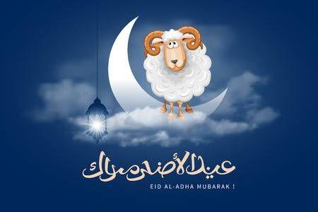 Arabic Calligraphy Text Of Eid Al Adha Mubarak For The Celebration Eid Al Adha Eid Greetings Eid