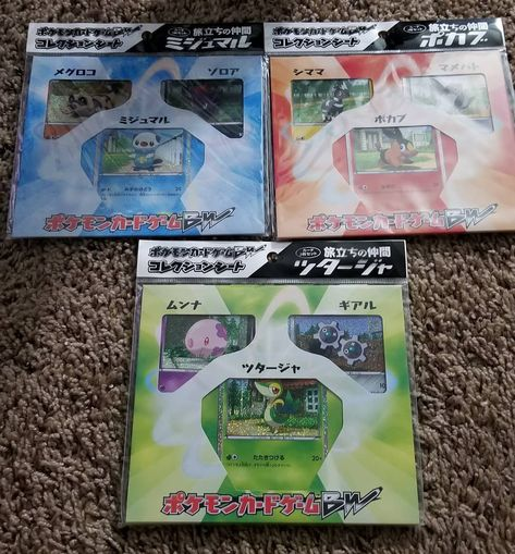 $8 each or all 3 for $21...   $8 each or all 3 for $21 . . . . . #pokemon #pokemoncommunity #pokemoncards #wotc #jap #auction #psa #giveaway #vaporeon #Nintendo #tcg #claimsale #hgss #legend #pocketmonsters #expedition #reversefoil #ampharos #flareon #jolteon #stickers #fake #teamrocket #pinsir #pogo #switch