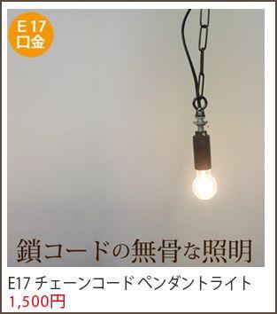 楽天市場 黒 ペンダントライト レトロ おしゃれ カフェ風 照明 6畳