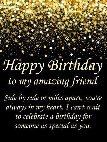 Birthday Quotes Best Birthday Quotes Youre Always In My Heart