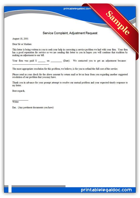 Printable service complaint adjustment request Template - complaint forms template