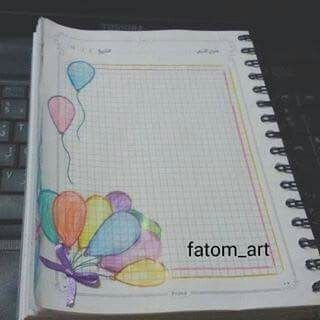 تزيين الدفاتر Paper Art Design Page Borders Design Flower Drawing Design
