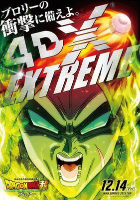 Dragon Ball Super Broly Anime Film S 4dx Screenings Get Extreme Broly Edition Dragon Ball Super Broly Movie Dragon Ball