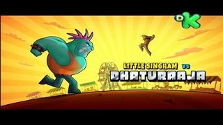Little Singham Vs Dhaturaaja Little Singham In Hindi Animated Cartoon For Kids As Seen On Discovery Kids Cartoon Kids Animated Cartoons Discovery Kids
