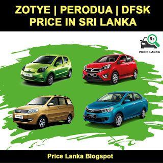 Zotye Perodua And Dfsk Car Price In Sri Lanka 2019 Car Prices