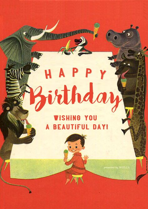 動物のレトロなイラストのお誕生日おめでとう画像 おめでとう 画像 レトロなイラスト 誕生日画像