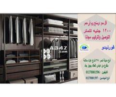 دولاب ملابس صغير دولاب ملابس خشب كلمنا واعرف عروضنا 01270001597 Home Home Decor Furniture