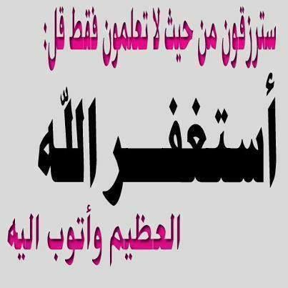 لماذا سميت غزوة مؤتة بهذا الاسم Character Calligraphy Islam