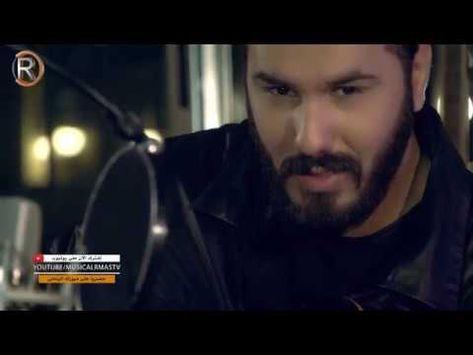 نور الزين ومحمد الفارس يدك بالراس Offical Video Youtube Songs Music Songs Youtube