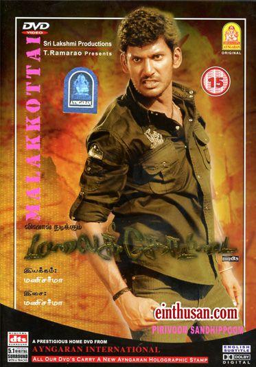 Malaikottai 2007 Tamil Movie Online In Hd Einthusan Vishal Priyamani Directed By Boopathy Pandian Music By Mani S Tamil Movies Online Tamil Movies Movies