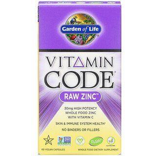 10 Off Brands Of The Week Garden Of Life Vitamins Vitamin Code Vitamins