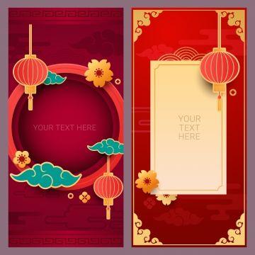 Elegant Chinese Decorative Background For New Year Greeting Card New Year Greeting Cards Chinese New Year Card Chinese New Year Greeting