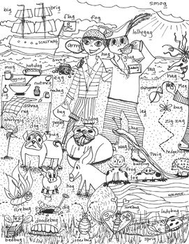 Frog Coloring Page And Word Tracing Frog Coloring Pages Frog