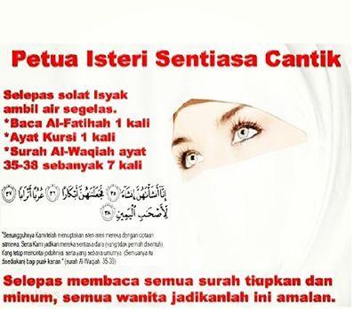 235 Gambar Islami Terbaik Islam Kutipan Agama Dan Agama