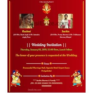 Wedding Invitation Card For Whtsapp With Kalash English